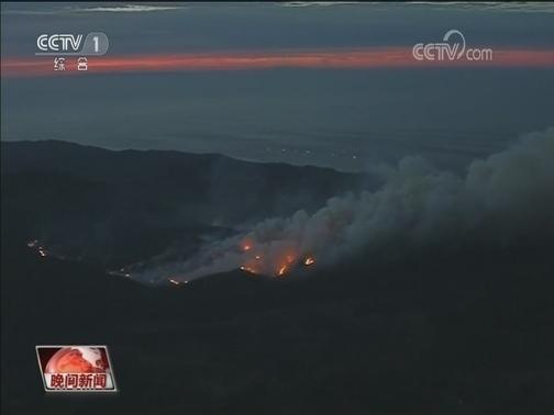 [视频]美国加州山火持续 死亡人数达59人