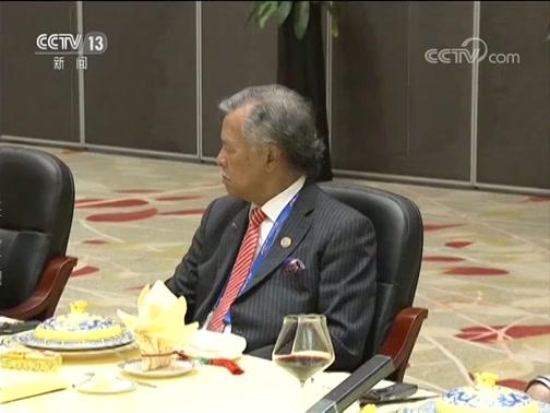 [新闻30分]习近平同建交太平洋岛国领导人举行集体会晤并发表主旨讲话