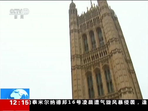 """[新闻30分]关注英国""""脱欧"""" 英首相任命新的""""脱欧""""事务大臣"""