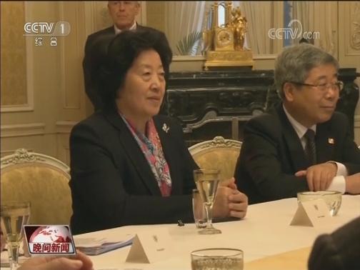 [视频]捷克总统 总理会见孙春兰