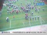 午间新闻广场 2018.11.27 - 厦门电视台 00:20:47