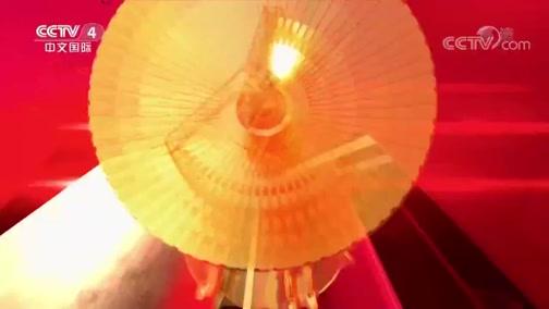 5集系列片《煤城变身记》(3) 煤矿新天地 走遍中国 2018.11.28 - 中央电视台 00:26:24