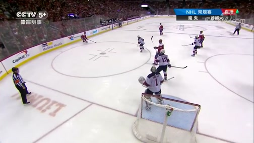 [NHL]常规赛:新泽西魔鬼3-6华盛顿首都人 比赛集锦