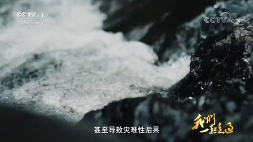 《我们一起走过——致敬改革开放40周年》 第十五集 强军战歌最嘹亮 00:34:59