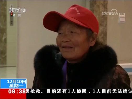 [朝闻天下]张贵芬:不愿人生有未清的账