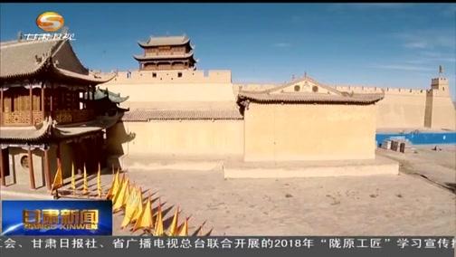 [甘肃新闻]壮阔陇原潮 走进新时代 嘉峪关旅游业驶入发展快车道