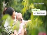 辣妈帮 2018.12.12 - 厦门电视台 00:17:34