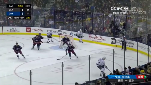 [NHL]常规赛:洛杉矶国王VS哥伦布斯蓝衣 第二节