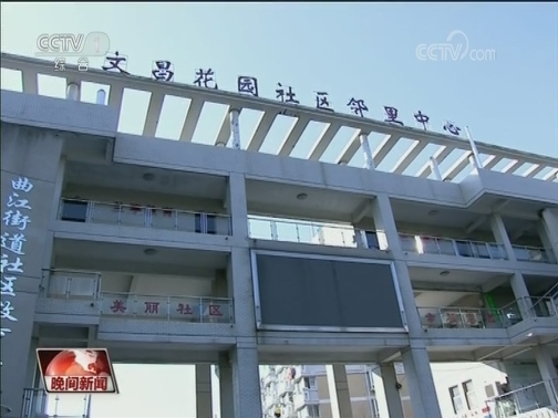[视频]王晨在江苏调研:加强地方立法 推进全面依法治国