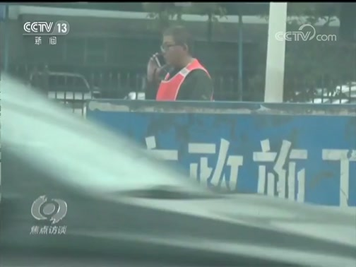 《焦点访谈》 20181214 督察回头看 见长江受伤害