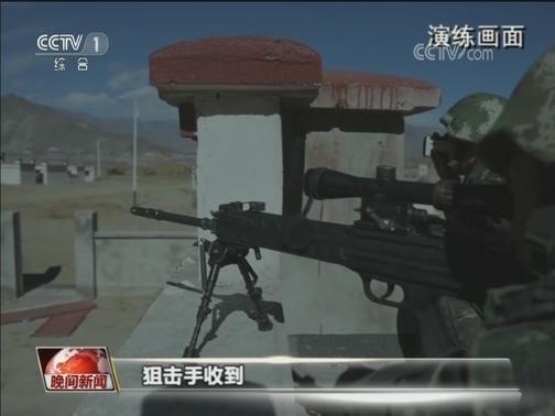 [视频]武警特战队高原山地演练极限追击