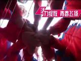 精彩回看:2019拉拉队比赛【小学组】第二场 01:40:53
