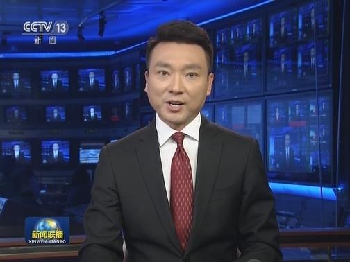 [视频]《改革先锋风采录》将出版发行
