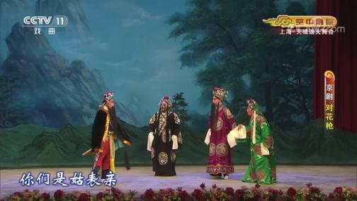 评书西汉演义(第38集)演播:梁�� 名家书场 20200507