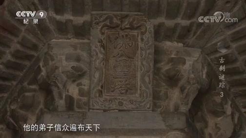 白云禅寺活佛达六通 与顺治结缘