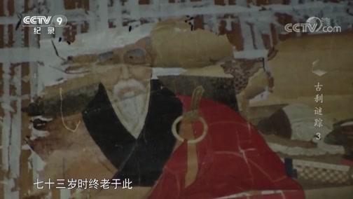 顺治终老于白云寺 享年73岁
