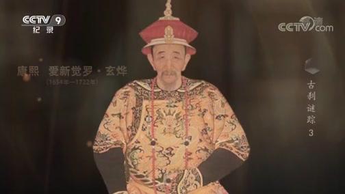 李林忠汉语隐文破拓碑之谜