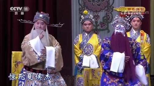 沪剧昨夜情选段 主演:李军