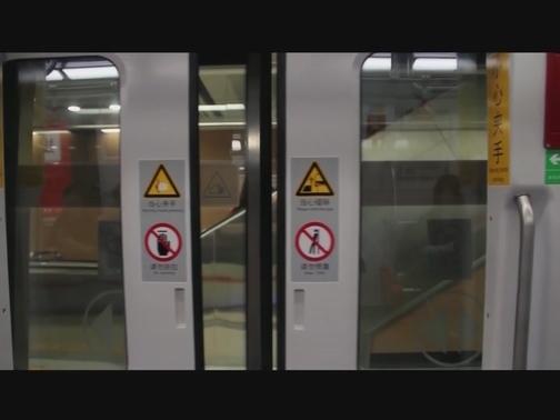 一分半坐厦门地铁 00:01:37