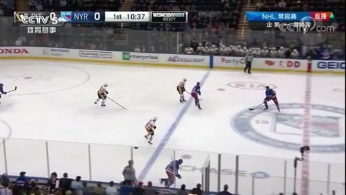 [NHL]常规赛:匹兹堡企鹅VS纽约游骑兵 第一节