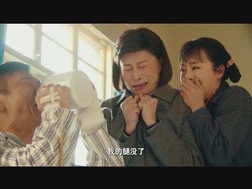 《生命中的好日子》(第1集) 00:00:28
