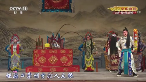 梨园戏皂隶与女贼全本 主演: 龚万里 曾静萍 福建省梨园戏实验剧团