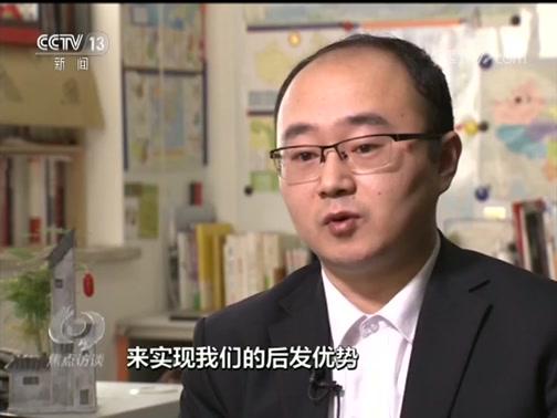 """《焦点访谈》 20190110 中国高铁""""复兴""""之路"""