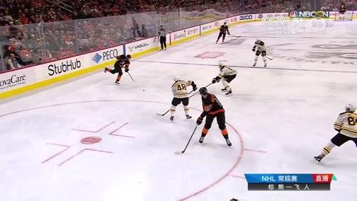 [NHL]常规赛:波士顿棕熊3-4费城飞人 比赛集锦