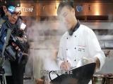 """台青拼一""""厦""""  两岸秘密档案 2019.01.24  - 厦门卫视 00:41:19"""