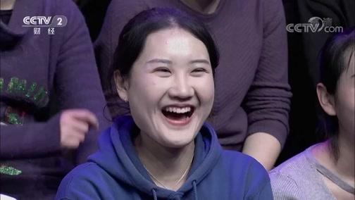 虾条可以轻松自制 是真的吗? 是真的吗 2019.1.26 - 中央电视台 00:10:41