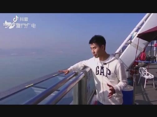网红厦门走透透:云上厦门——高空俯瞰厦门跟随镜头到300米高空(下) 00:00:55