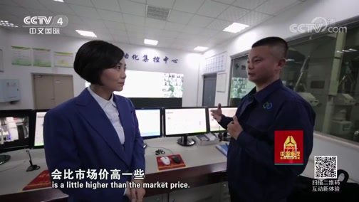 花样田园 走遍中国 2019.02.22 - 中央电视台 00:25:51