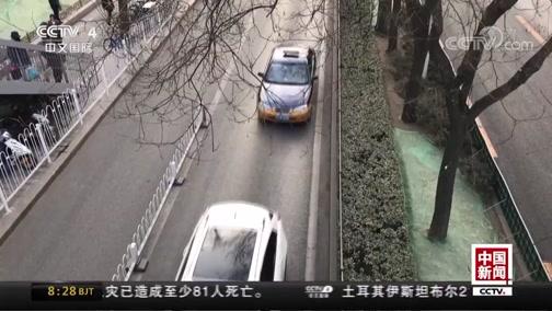 《中国新闻》 20190222 08:00