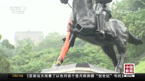 [中国新闻]台湾政治大学仅存蒋介石铜像又遭破坏