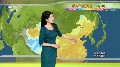 2019年02月28日农业天气预报