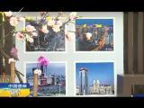 炫彩生活(房产财经版) 2019.02.28 - 厦门电视台 00:10:16