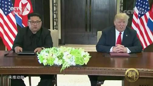 《深度国际》 20190302 朝美会谈 未完待续