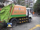 创新做法 带动居民群众参与垃圾分类 视点 2019.03.03 - 厦门电视台 00:14:27