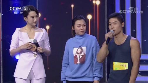 [综艺盛典]刘京继表演杂技《怒放的生命》VS手指先生组合表演《手指舞》 侯旭战队获胜