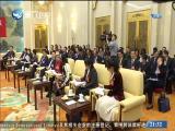 两岸新新闻 2019.03.07 - 厦门卫视 00:27:49