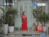 《囡仔讲古》 斗阵来讲古 2019.03.08 - 厦门卫视 00:30:09
