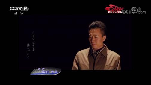 《中国音乐电视》 20190313