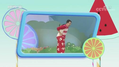 [小小智慧树]西瓜桔子做游戏:萝卜大战