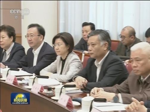 [视频]韩正主持召开第24届冬奥会工作领导小组全体会议