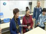 新闻斗阵讲 2019.03.21 - 厦门卫视 00:25:12