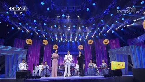 [综艺盛典]北京山水民乐艺术团《云宫迅音》VS黄立纲布袋戏剧团《金光布袋戏》 黄立纲获胜