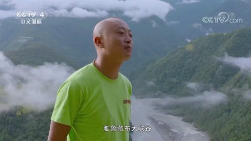 《路见西藏》 第四集 远方记忆 00:26:56