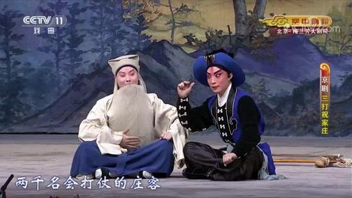 潮剧折子戏洗马桥 痴情耗尽好时光 主演:黄丹娜