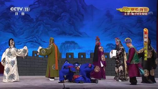 原创中国史诗歌剧长征全本(第九届北京市文学艺术奖获奖)
