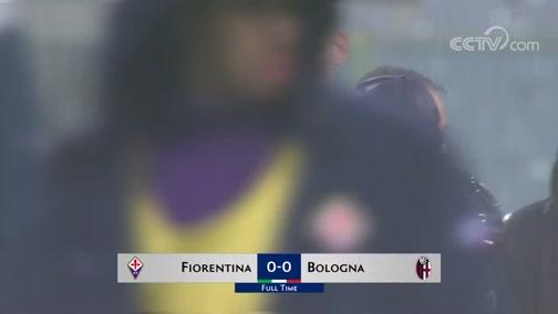 [意甲]第32轮:佛罗伦萨VS博洛尼亚 完整赛事